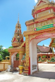 Entry to the temple across the street from GLAD