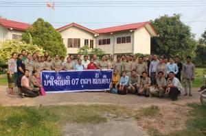 KM8 staff